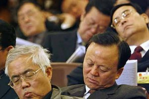 Sleeping Politicians