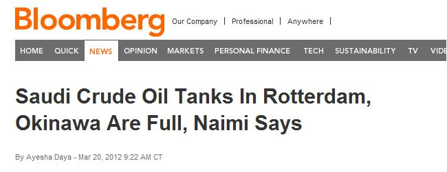 bloomberg screenshot of saudi oil tanks full story